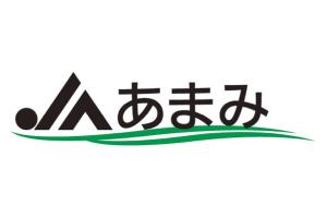 JAあまみ 徳之島事業本部